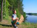 Берег Днепра, Приднепровская область