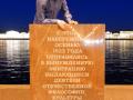 Набережная лейтенанта Шмидта, Санкт-Петербург