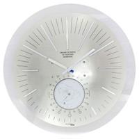 Часы настенные «Полушарие»