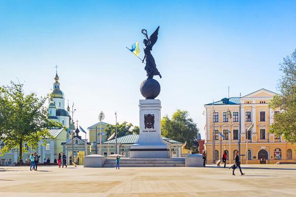 Тест про Харьков»