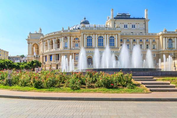 Тест про Одессу