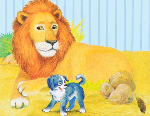 Тест по рассказу «Лев и собачка»