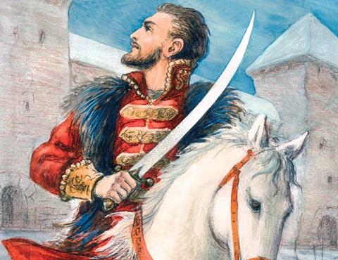 Тест по роману «Князь Серебряный»