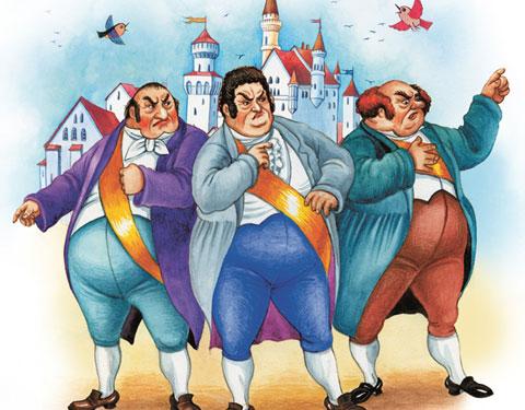 Тест по роману «Три толстяка»