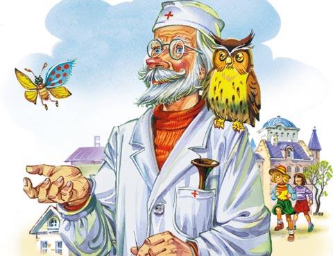 Тест по сказке «Доктор Айболит»