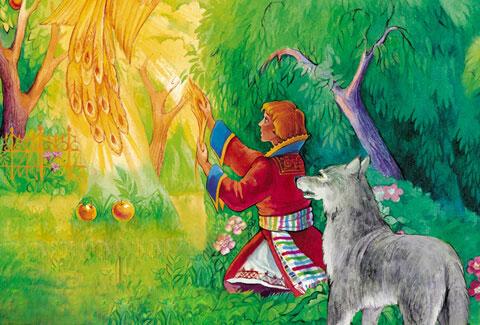 Тест по сказке «Иван-царевич и серый волк»