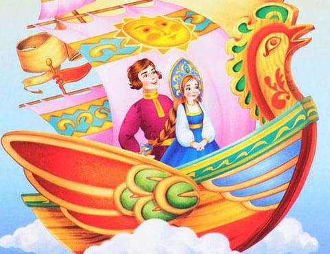 Тест по сказке «Летучий корабль»