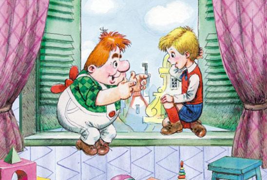 Тест по сказке «Малыш и Карлсон»