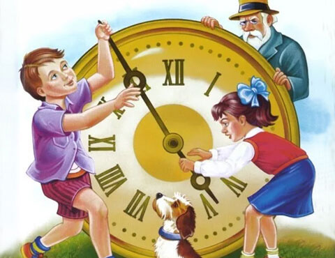 Тест по сказке о потерянном времени