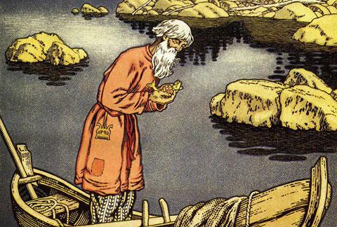 Тест по сказке о рыбаке и рыбке