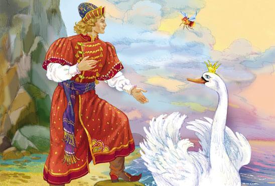 Тест по сказке о царе Салтане