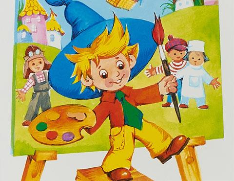 Тест по сказке «Приключения Незнайки и его друзей»