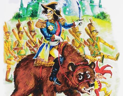 Тест по сказке «Урфин Джюс и его деревянные солдаты»