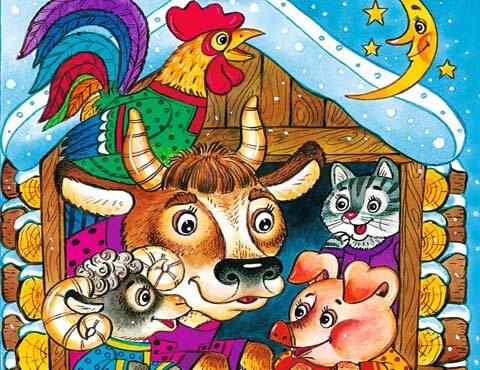 Картинки из сказки зимовье зверей для детей