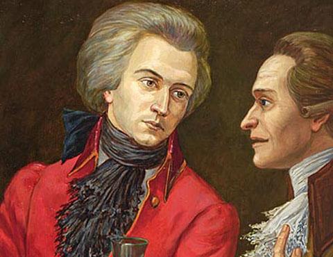 Тест по трагедии «Моцарт и Сальери»