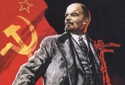 Тест «Владимир Ильич Ленин»