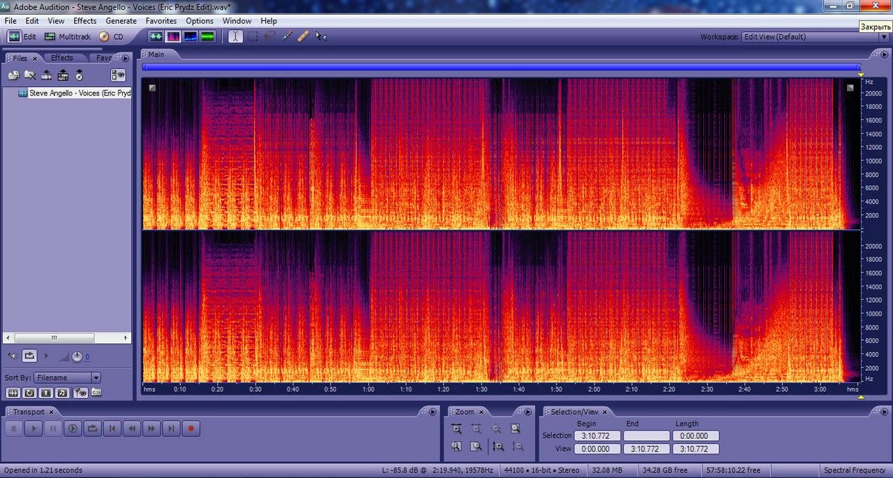 Как узнать битрейт аудио