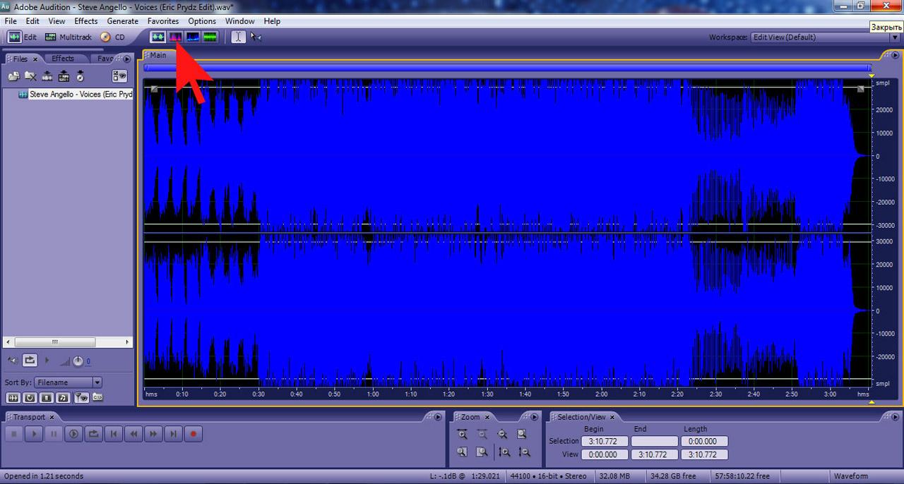 Steve Angello - Voices (Eric Prydz Edit)